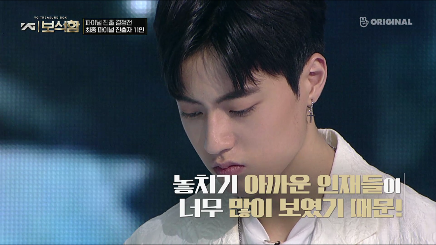 [FULL] YG보석함 9회(YG TREASURE BOX Ep.9)