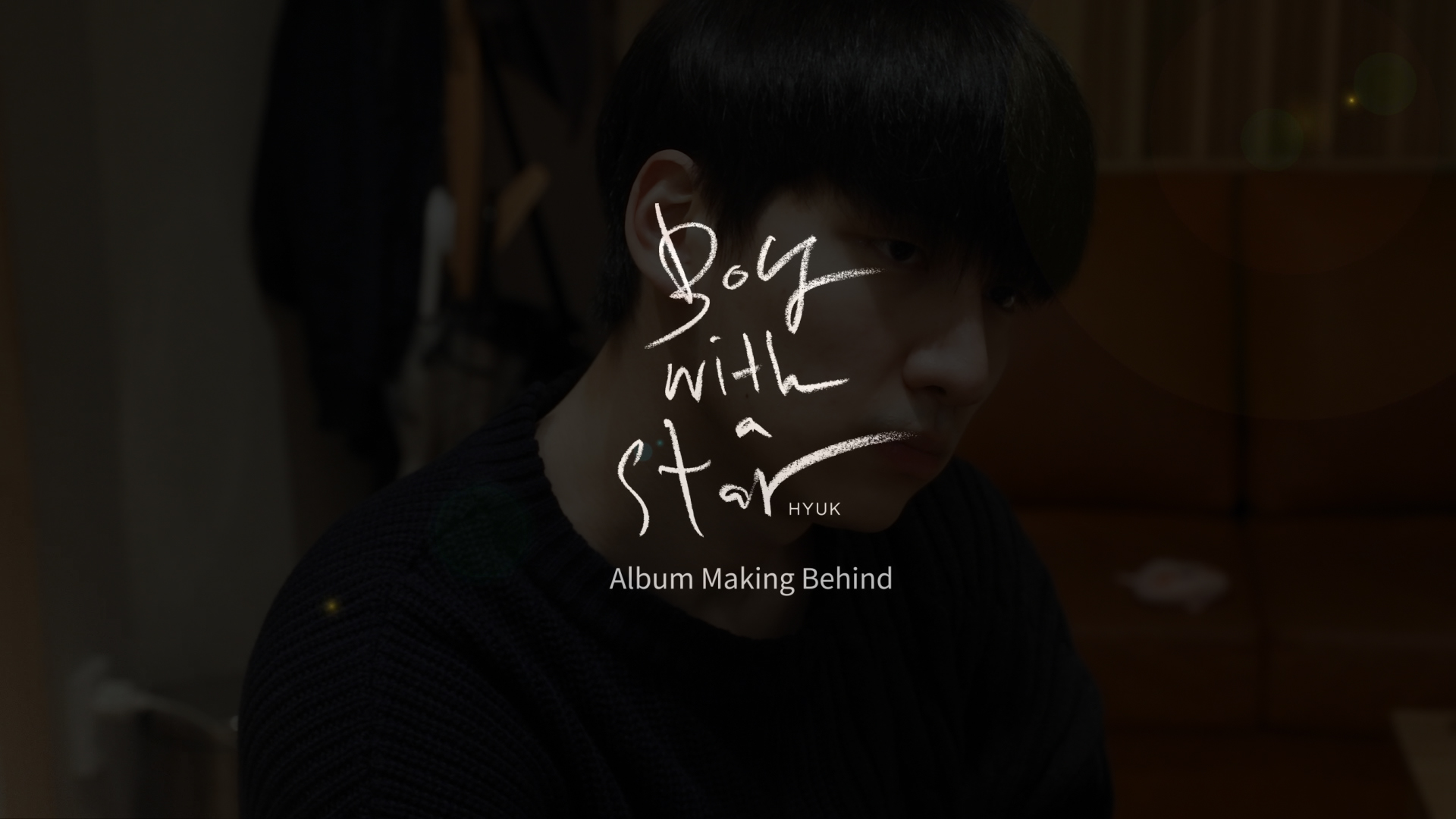 혁(HYUK) - 'Boy with a star' 작업기 (Album Making Behind)