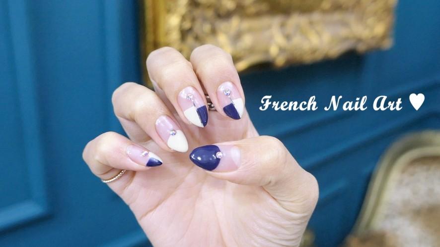 프렌치네일 1월에어울리는네일 변신 ! French Nail art