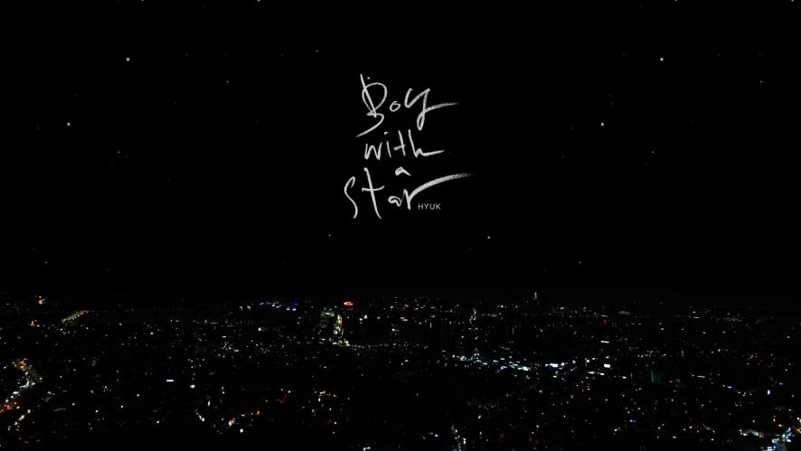 혁(HYUK) - 'Boy with a star' Official Lyric Video