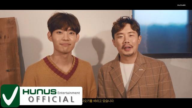 안세하, 상도(Ahn sae ha, Sangdo) - '사랑 낙서장' M/V Making Film