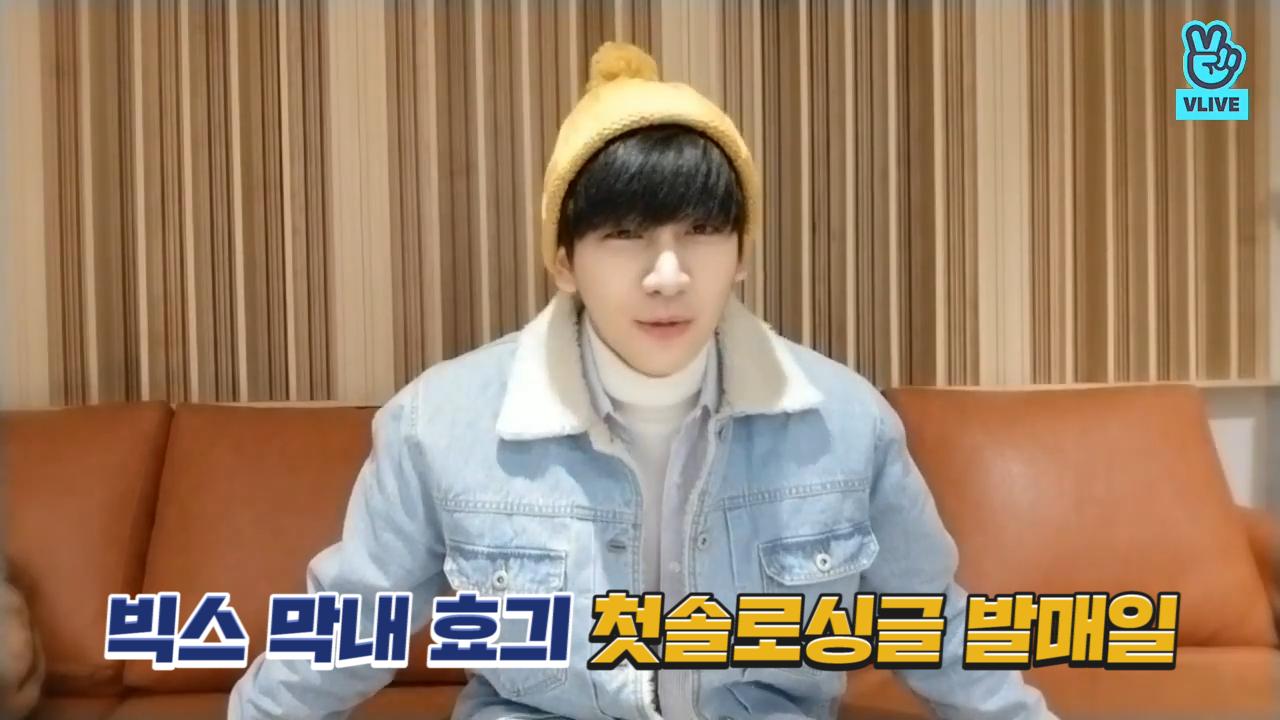 [VIXX] 우이효긔 자작곡 냈다구요!!!!!! (feat. 열렬한 형아들의 홍보) (HYUK talking about episodes of 'Boy with a star')