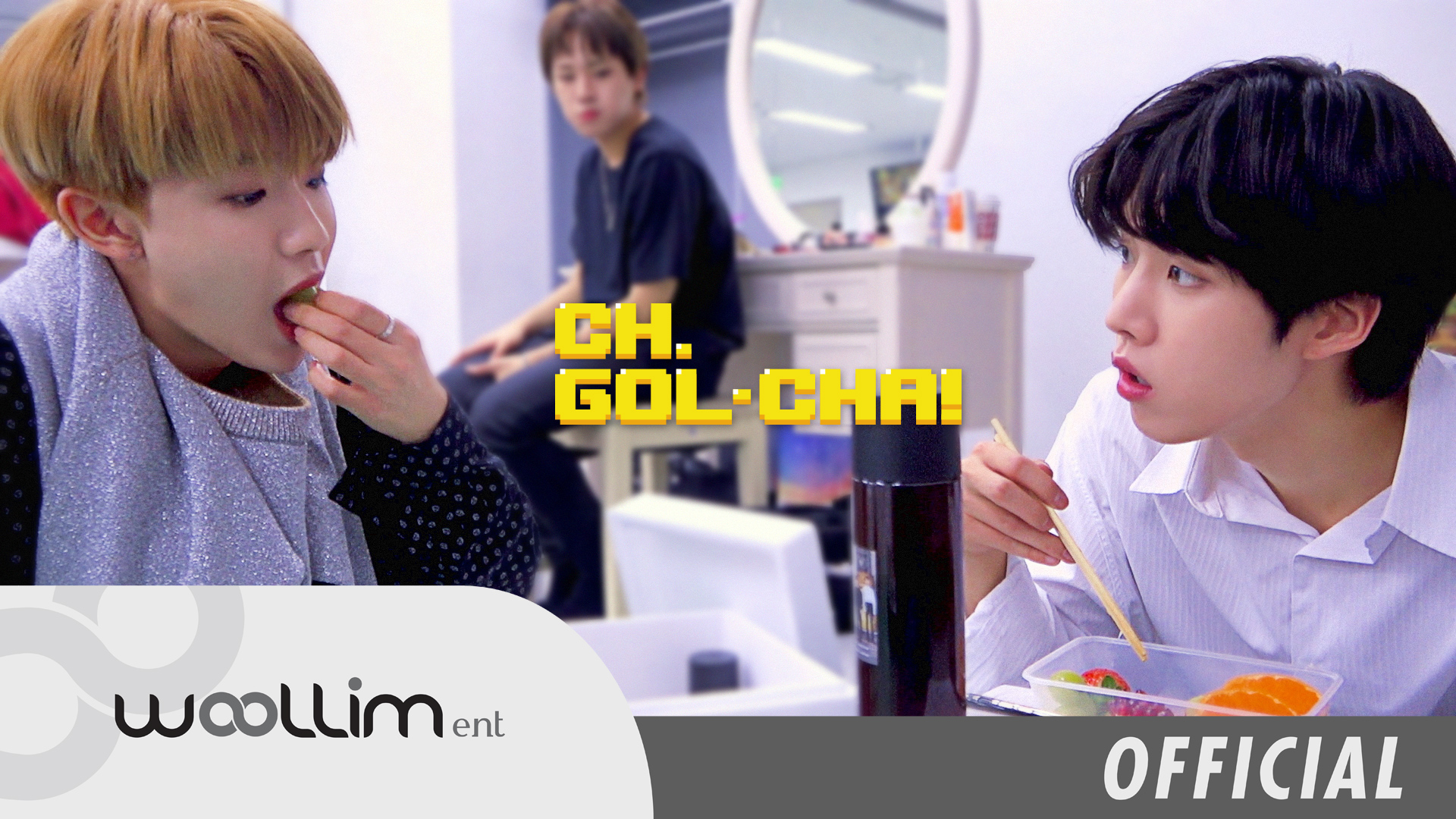 "골든차일드(Golden Child) ""CH.GOL-CHA!"" Ep.16"