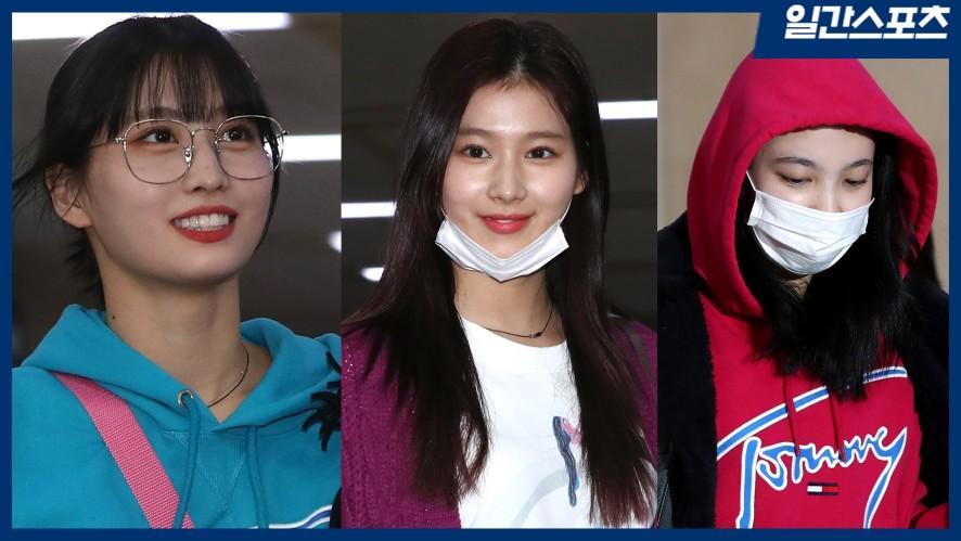 트와이스-모모,사나,나연 해외일정 마치고 입국~~