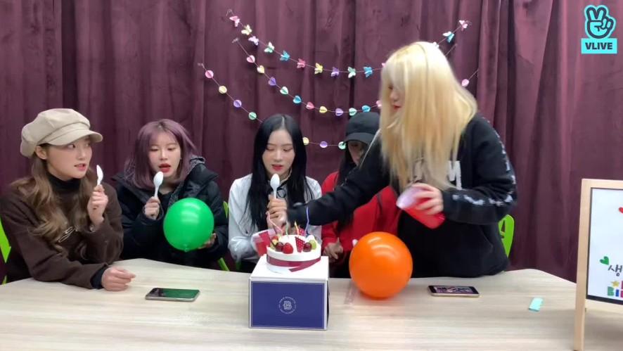 서린이의 생일파티~❤️