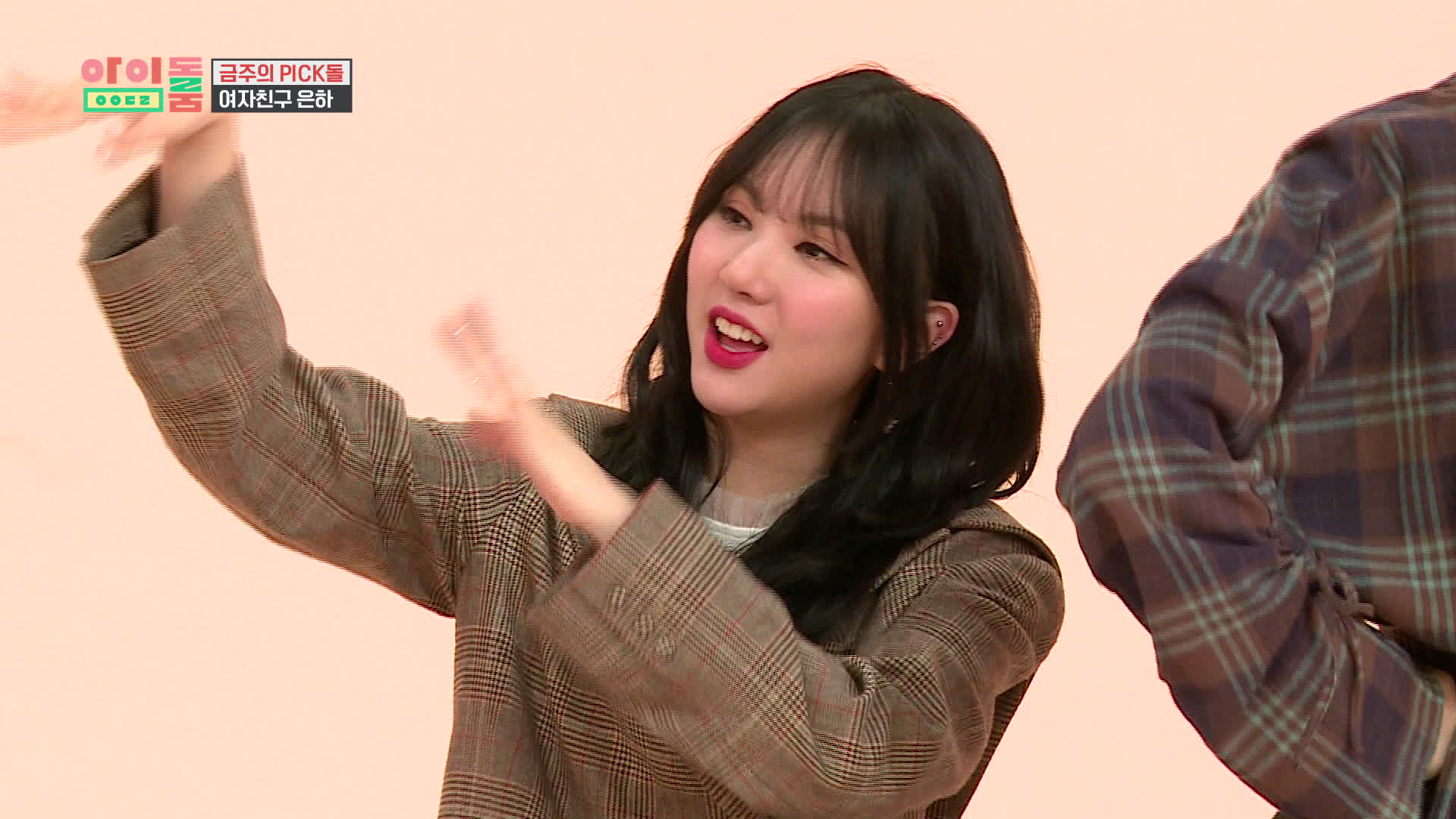 아이돌룸(IDOL ROOM) 35회 짜냥이CAM - 데뷔 4주년 기념 리더선거 Part 2.