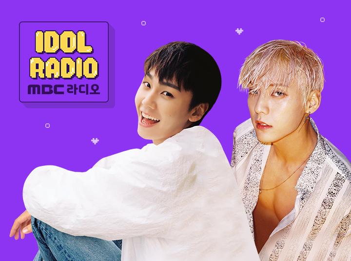 'IDOL RADIO' ep#107. 야타존 (w. 이민혁 of 비투비)
