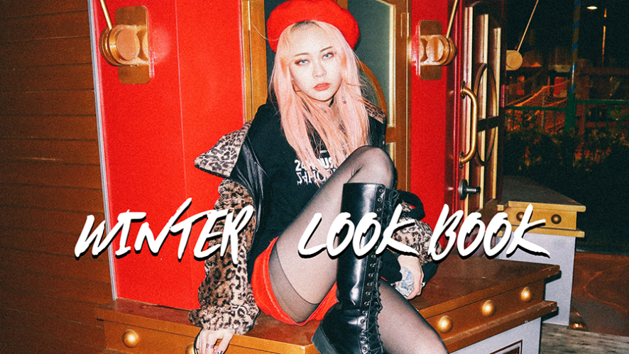 EUNBI✟WINTER LOOKBOOK 2018 in 제주 jejuisland