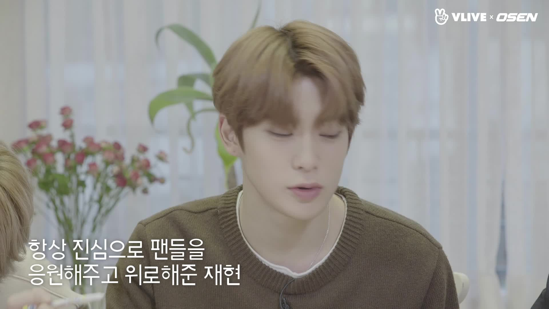 NCT 127 'Star Road' EP.11