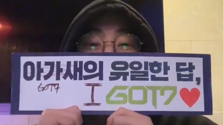 [GOT7] 🐰: 갓세븐의 유일한 답 아가새예요💚 (Mark saying IGOT7 is GOT7's one and only answer)