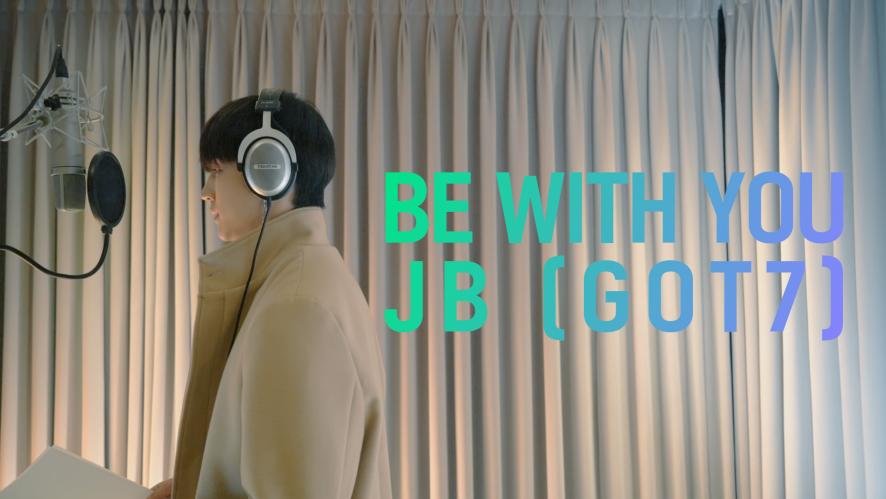 [연애하루전(A Day Before Us) OST] Be with you - JB(GOT7) Teaser 