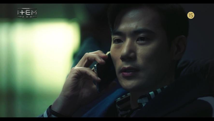 """[김강우 캐릭터 티저] """"왜 신을 믿어요? 내가 신인데"""" 역대급 소시오패스 조세황"""