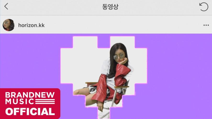 요다영 (YODAYOUNG) '짝사랑' M/V TEASER