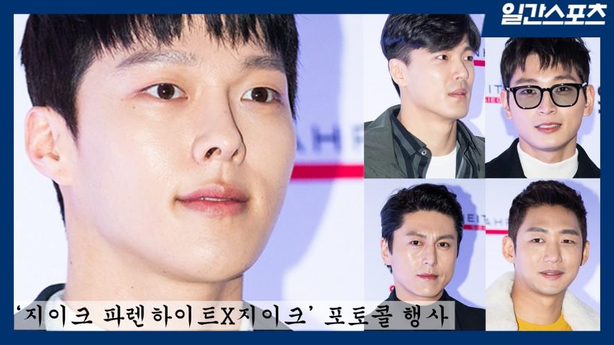 '5인5색남성미'장기용,정진운,류수영,이재윤,이태성