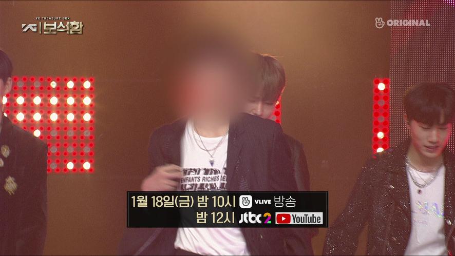 (선공개) 2명의 추가 합격자! 김승훈 그리고 ???ㅣYG보석함 ep.10