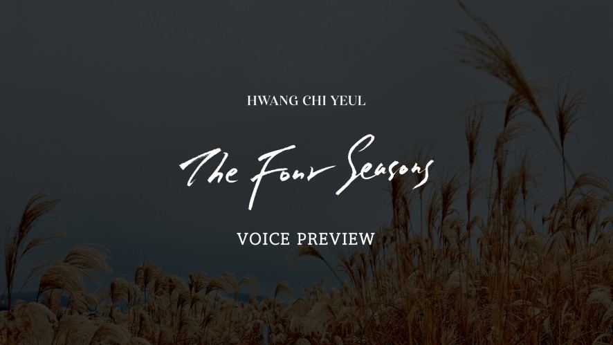 The Four Seasons VOICE PREVIEW