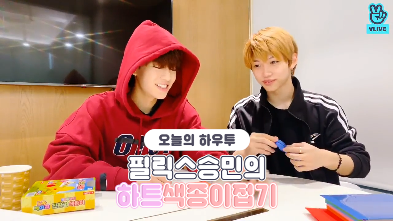 [V PICK! HOW TO in V] 필릭스승민의 하트 색종이접기💖💜 (HOW TO MAKE FELIX&SEUNGMIN's Heart Origami)
