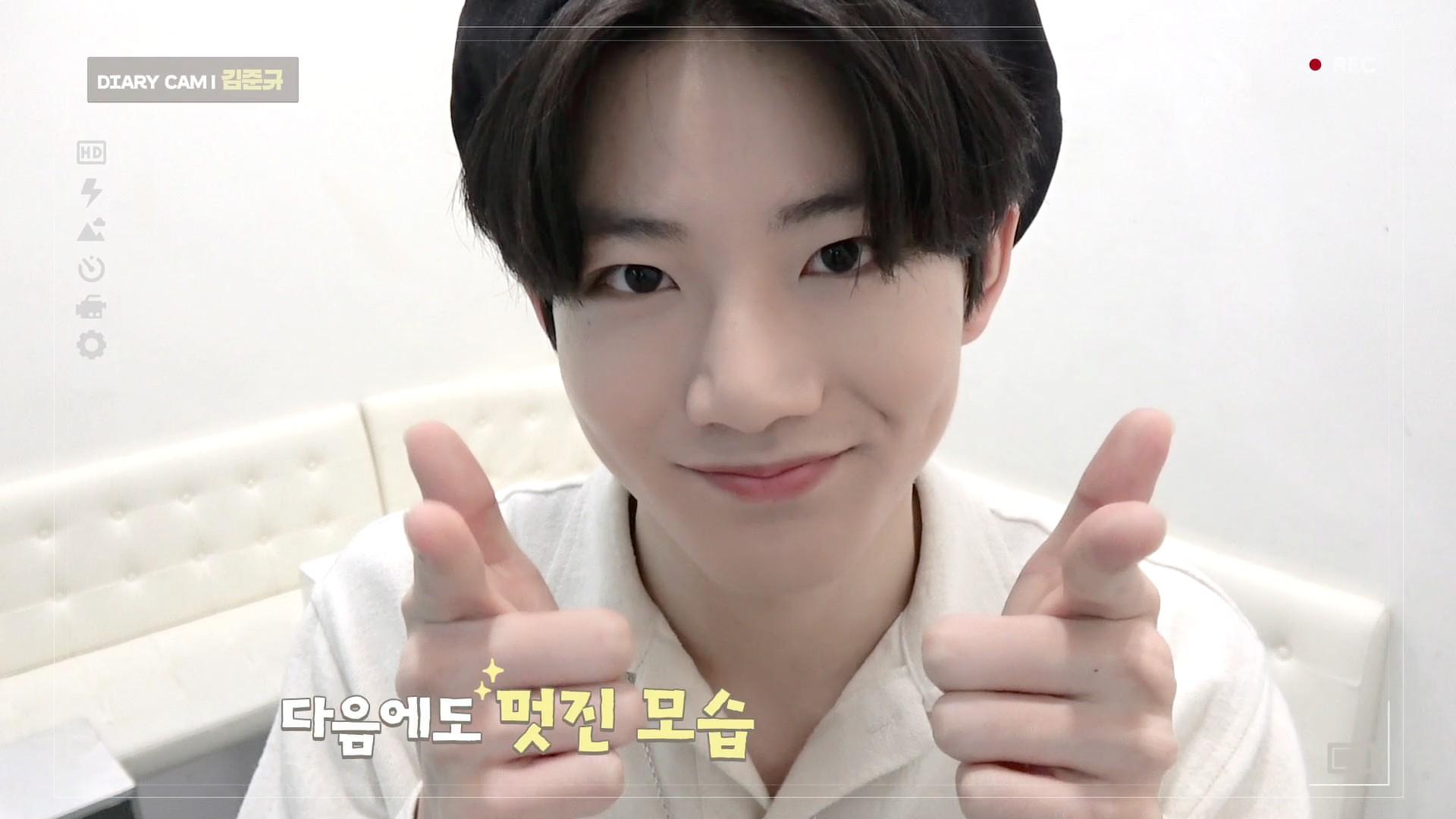 [DIARY CAM 5] 김준규 <KIM JUNKYU> l YG보석함