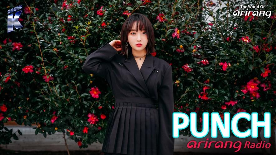 Arirang Radio (Sound K / PUNCH)