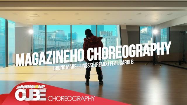 진호 - 'MAGAZINE HO' #Choreography : 'Finesse (Remix) / Bruno Mars'