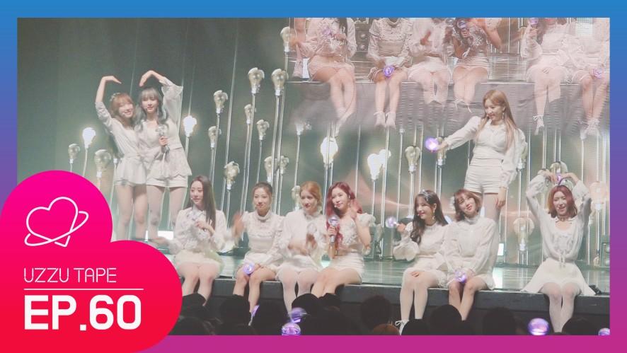 "[UZZU TAPE] EP.60 ""W J STAY?"" 컴백 쇼콘 비하인드!"
