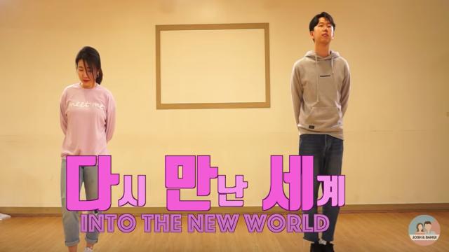 소녀시대 - 다만세! 다시만난세계 | 다이어트 댄스계의 레전드를 쉽게 춰봐요!