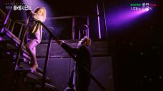 [예고] 뮤지컬 <플래시댄스> 프레스콜 / Musical 'FLASHDANCE' Press Call Trailer