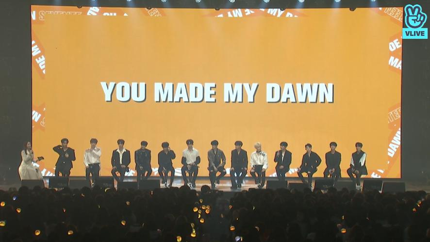 [FULL] 세븐틴 여섯 번째 미니앨범 'YOU MADE MY DAWN' 발매 기념 쇼케이스