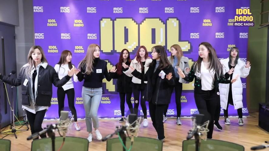 [뽀짝포착] ep99 우주소녀 BEHIND 'La La Love' 방송 최초공개되던 날!