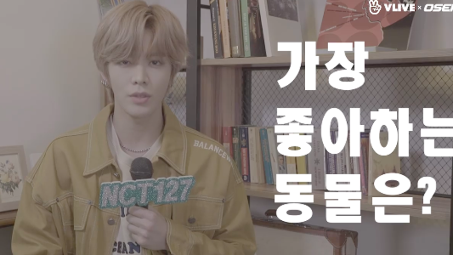 NCT 127 'Star Road' EP.18