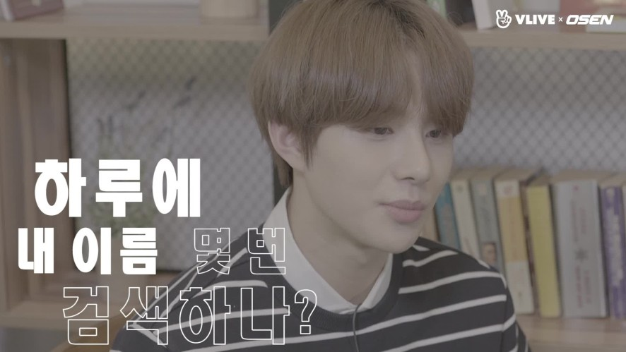 NCT 127 'Star Road' EP.16