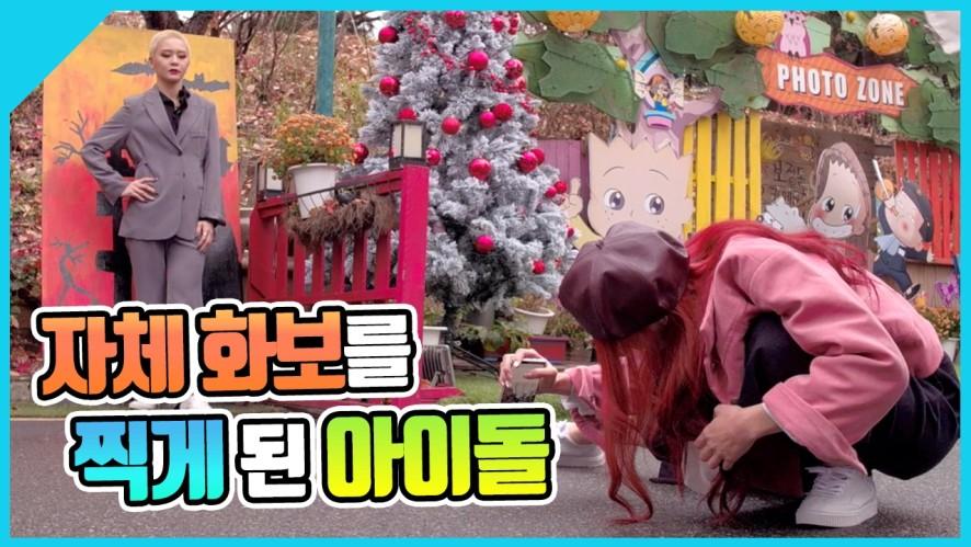 [K-pop tour] 또다른 핫플레이스! 보정동 카페거리!! Tourist H.U.B