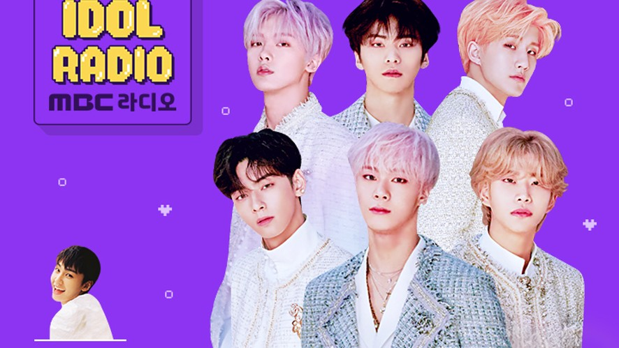 'IDOL RADIO' ep#114. Tonight(문자해) (w. 아스트로)