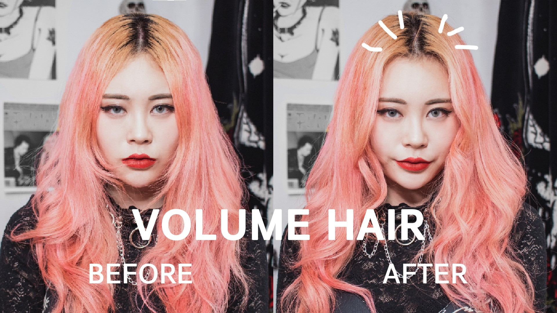 EUNBI✟How to get Kpop Idol volume hairstyle 아이돌처럼 앞머리 볼륨 만드는 방법