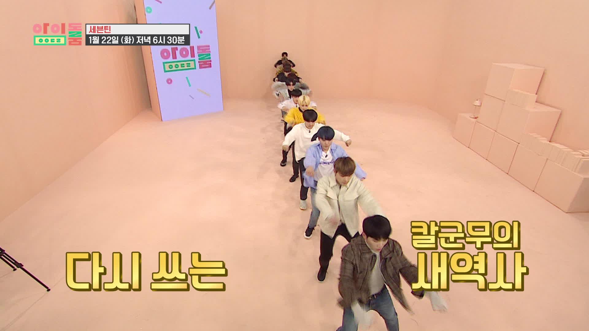 36회 선공개