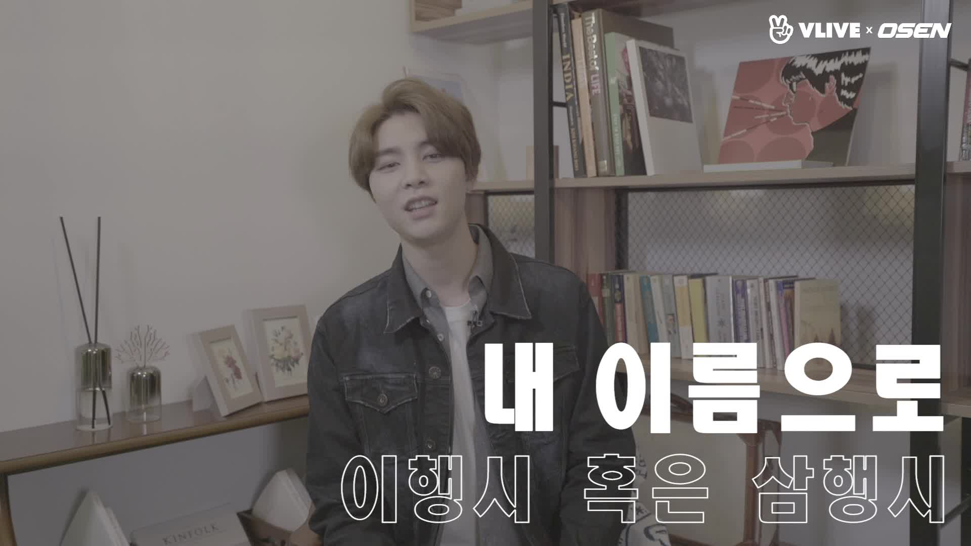 NCT 127 'Star Road' EP.19