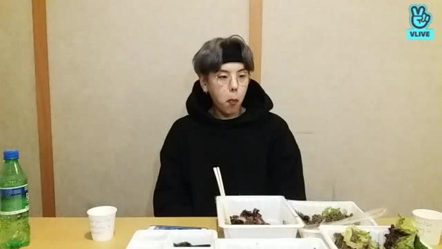 [#GO_DH] 대현이랑 같이 먹어요🍖 2