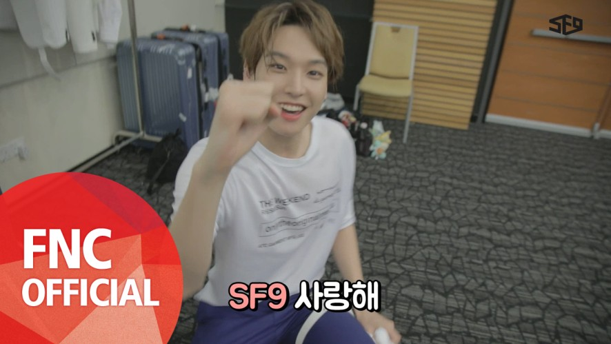 [SF9's Travelog] in Kuching #3