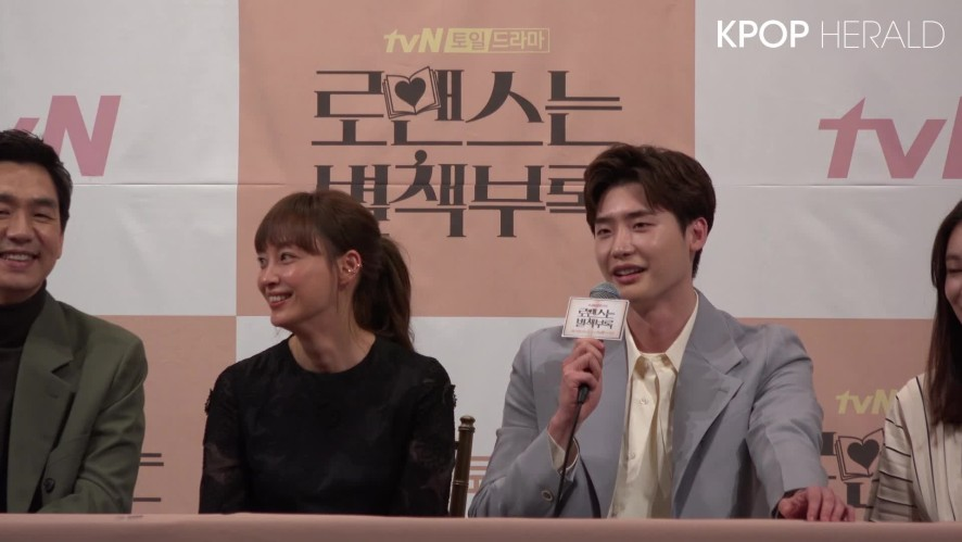 V LIVE - 'Romance is a Bonus Book' Press Conference with Lee Na