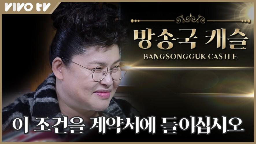 [미밥유 28탄] 여의도에서 추억소환 시작한 이영자의 방송국 비하인드 썰🤫   밥블레스유