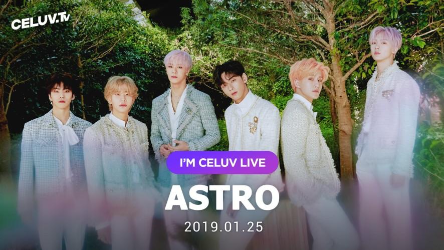 [Replay][I'm Celuv] 아스트로(ASTRO), All Light~ All Right! (Celuv.TV)