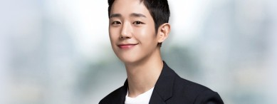 Behind-the-scenes of Jung Hae In's <O. Henry's Short Stories> audiobook