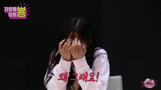 [자양동 하트뿅♥ 11회]초유의 사태! 걸그룹 연습생들이 정신줄 놓아버린 이유..