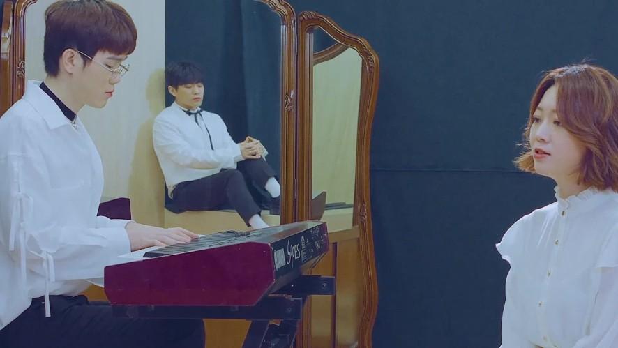 꿈 속(feat. 마인드유) M/V