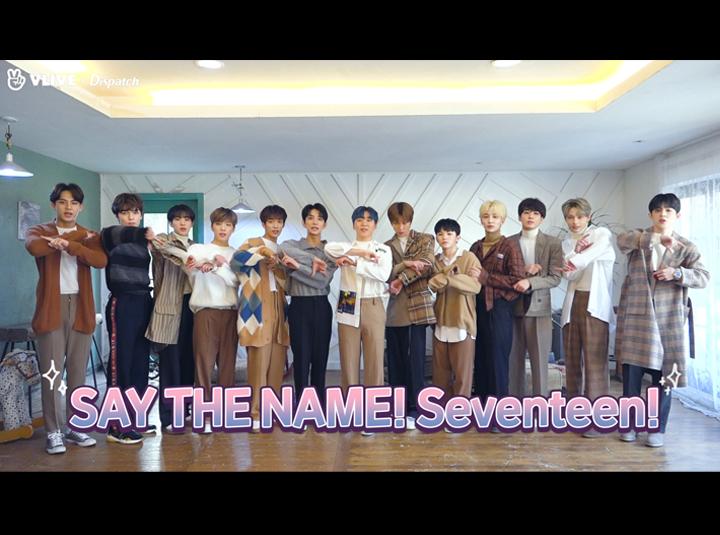 "[ⓓxV] ""스페셜 HD포토 유닛 뽑기"" (Seventeen:세븐틴)"