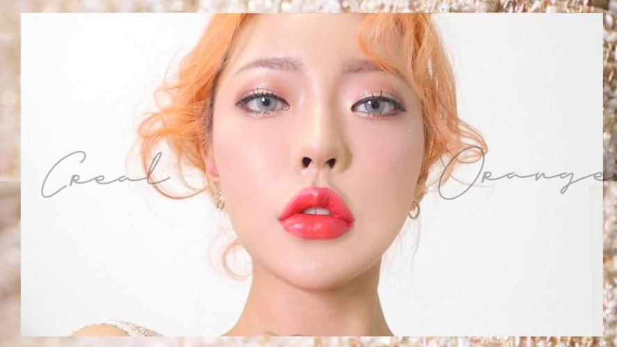 맑은 오렌지 레드 메이크업 Clear red orange makeup