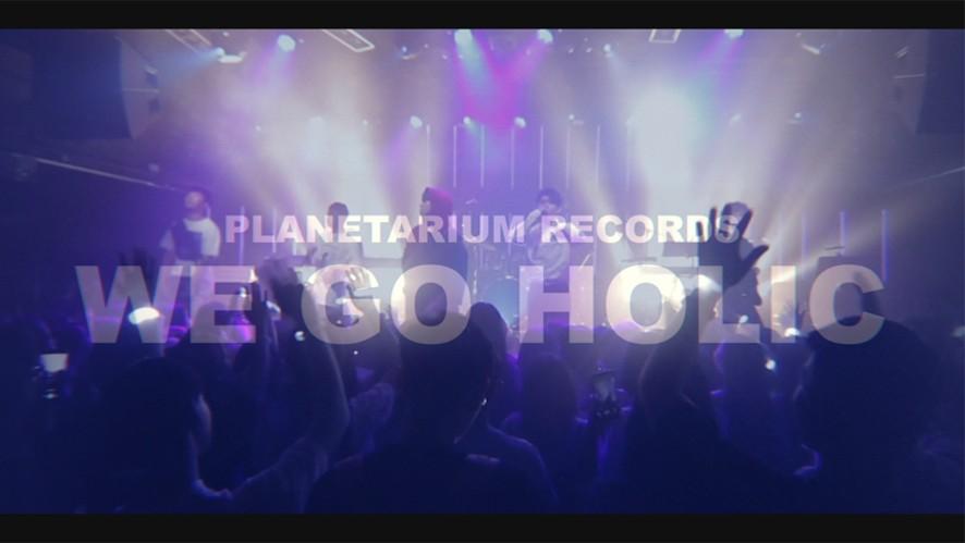 PLT 1st Tour <WE GO HOLIC> Promotion Video