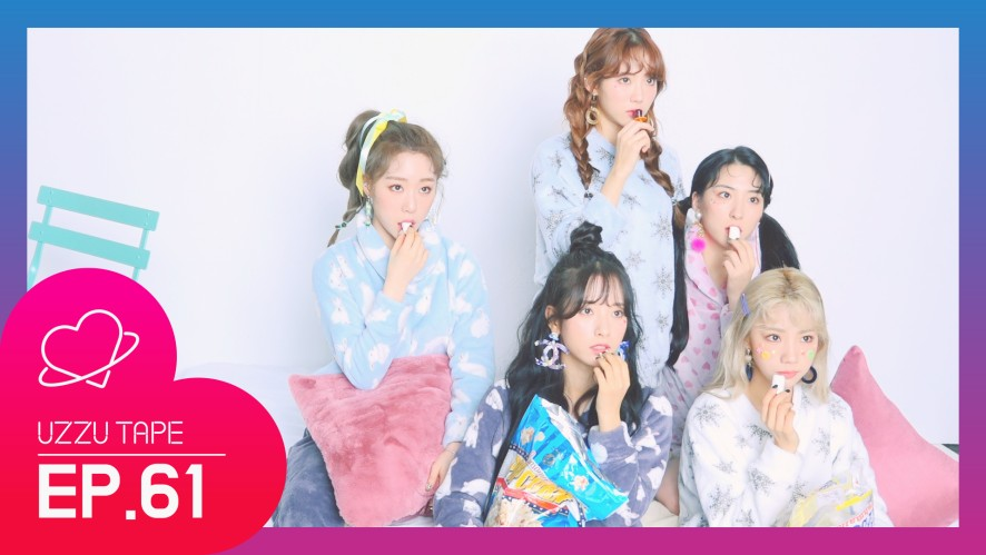"[UZZU TAPE] EP.61 ""@star1"" 1월호 화보 비하인드!"