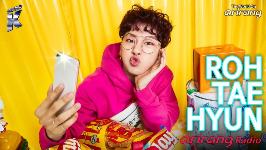 Arirang Radio (Sound K / ROH TAE HYUN)