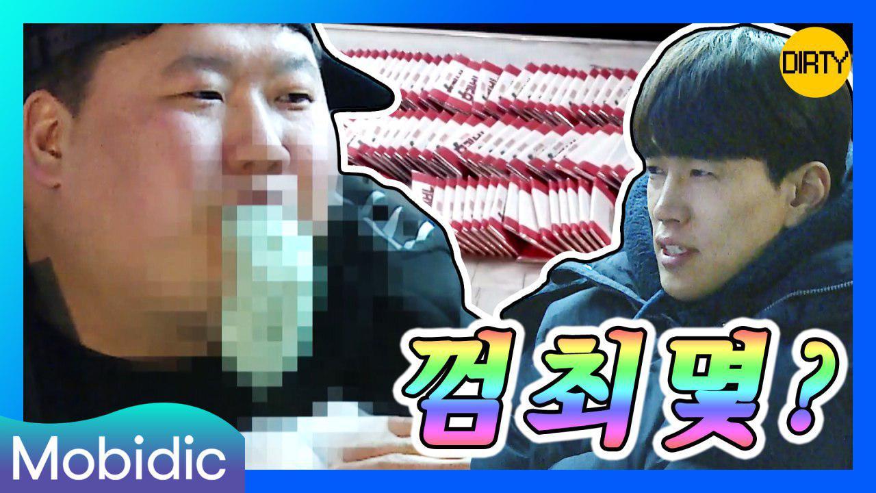 """""""껌최몇?"""" 인싸가 되고 싶은 개그맨 김태원&장기영의 껌 171개 씹기 도전기 <유아인싸> 5회"""